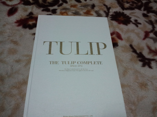 THE TULIP COMPLETE